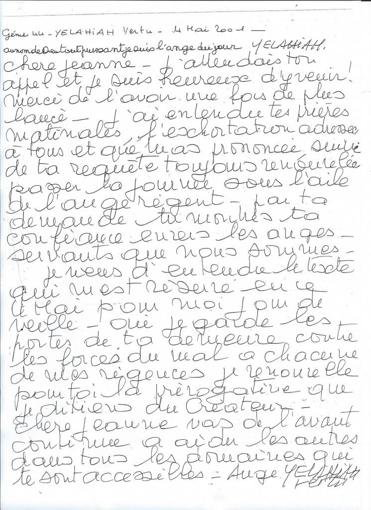 Communication du Génie numéro 44, Yelahiah, le 4 mai 2001.